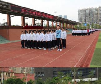 德育励志 阳光校园 激情跑操——长乐一中首占校区跑操比赛