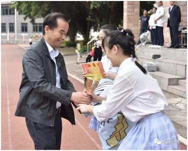 长乐一中首届舞蹈课间操大赛