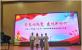 """青春心向党 建功新时代 ——长乐一中纪念五四运动100周年""""班班有歌声""""比赛"""