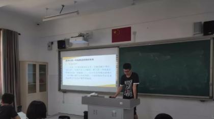 长乐一中2019级培青实验班暑期夏令营开营报告