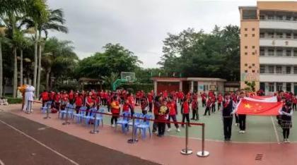 2019年特殊奥林匹克运动会暨长乐区第一届融合运动会